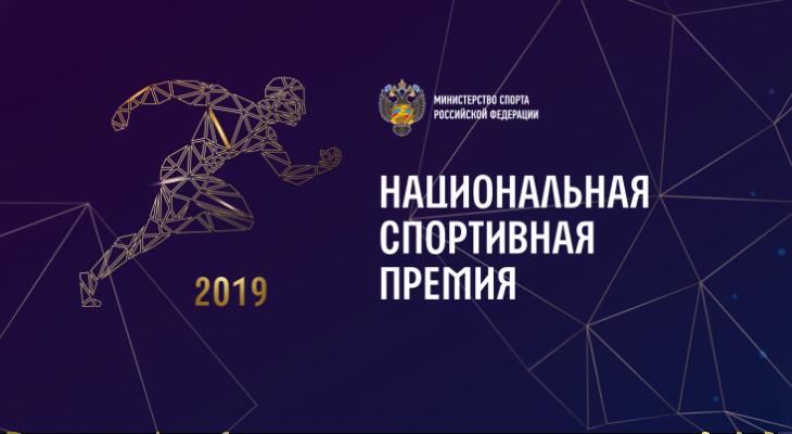 Саратовский пловец получил национальную спортивную премию