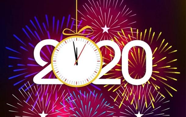 Россияне уже составили планы на 2020 год