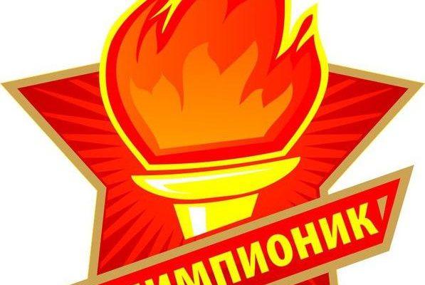 В Кировском районе на базе прогимназии «Олимпионик» состоялось торжественное открытие городка дорожной безопасности