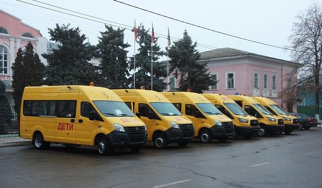 Саратову подарили школьные автобусы