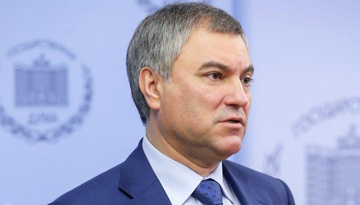 Вячеслав Володин сообщает, что на решение проблем обманутых дольщиков нужно выделить 10 миллиардов рублей
