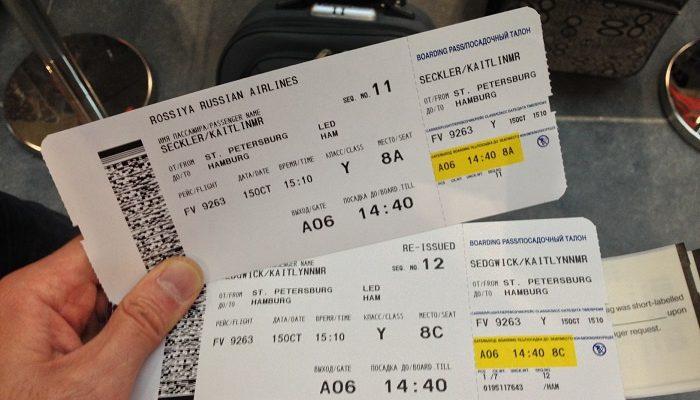 Уже скоро купить льготные авиабилеты можно будет через интернет
