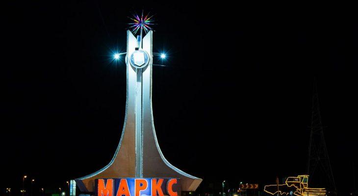 В городе Маркс Саратовской области объявлен аукцион на снос несуществующего объекта