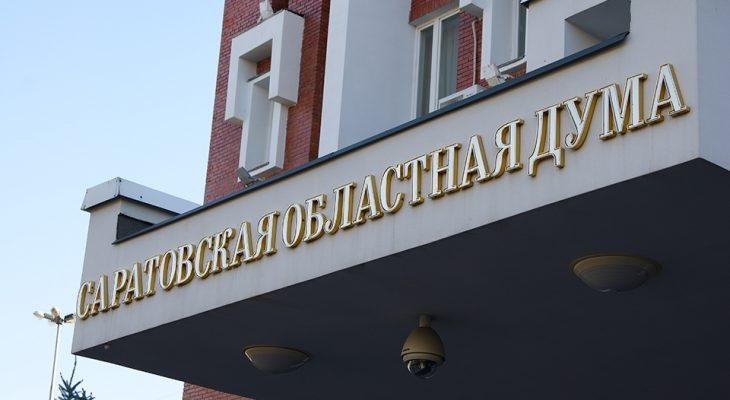 Неправильное указание своих доходов стало причиной лишения мандата Алексея Требунского