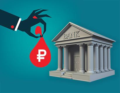 Большинство российских банков не выдают кредиты самозанятым