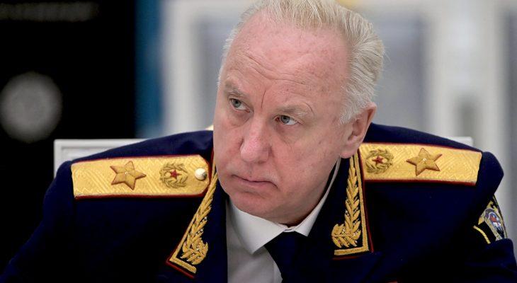 Александр Бастрыкин потребовал разобраться с причинами плачевного состояния сельского детского сада